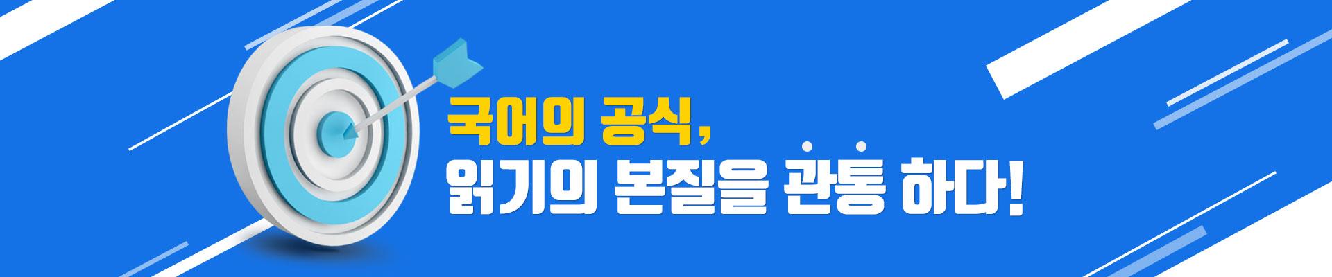 main_banner_03