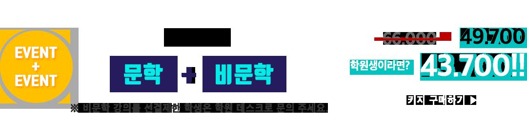 패키지_이벤트배너_contents