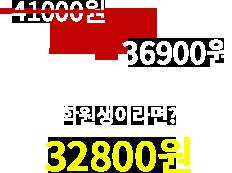 달봉주의_문학_가격